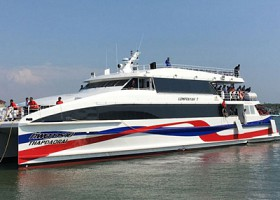 East West Ferry Project - Hua Hin Pranburi Pattya  and Bagkok Ferry